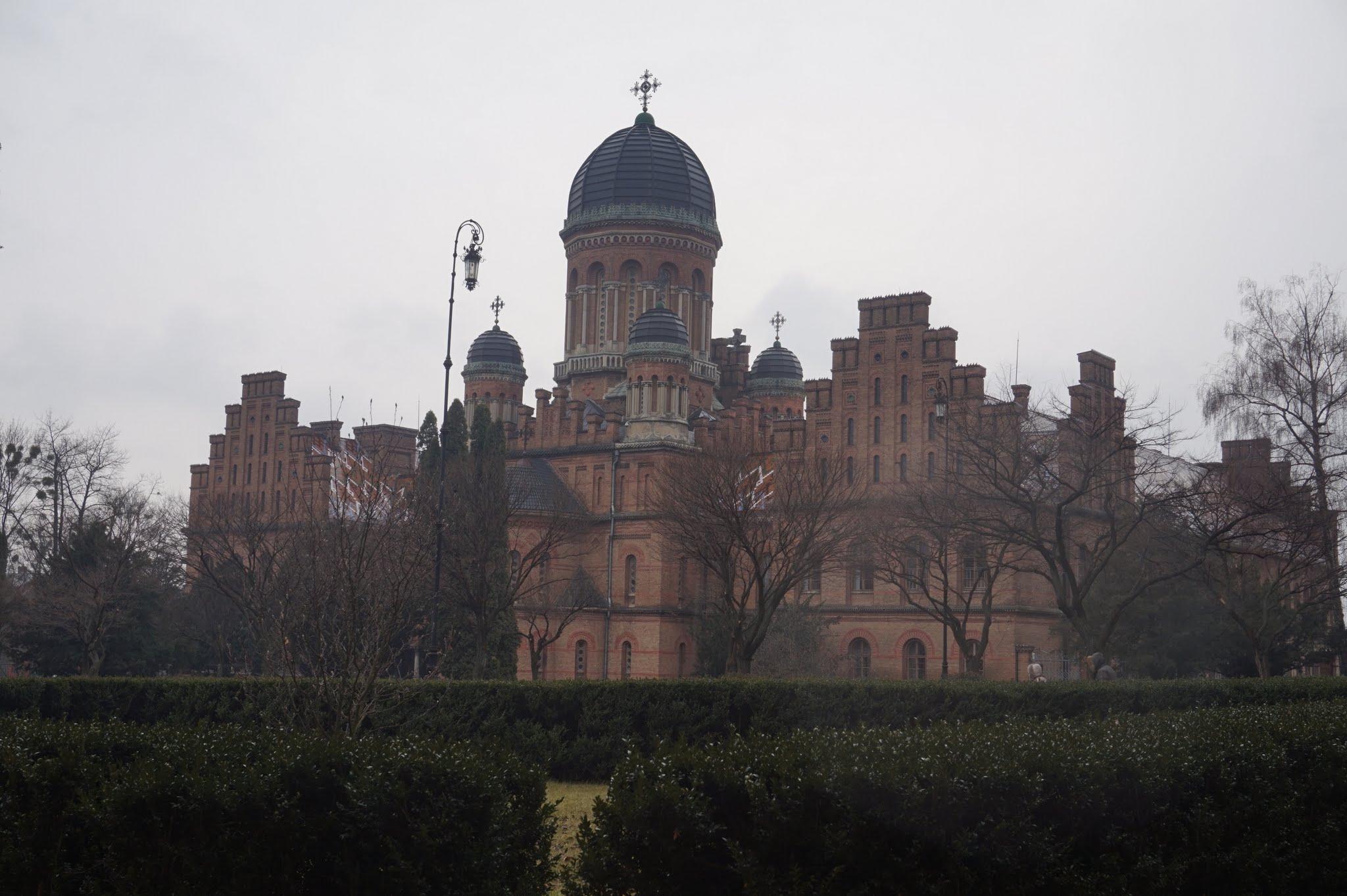 Universitatea din Bucovina