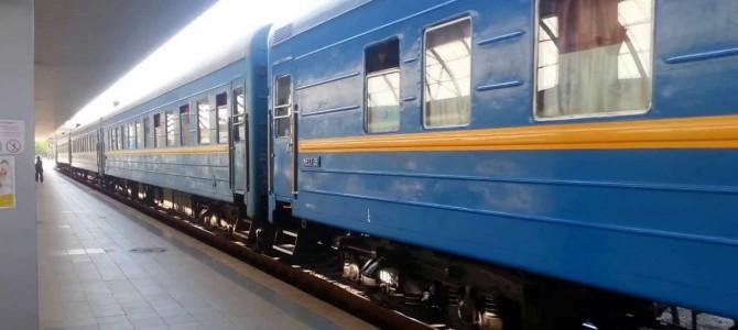 Acum 3 ani prin Chisinau. Cu Trenul Prietenia. Ep. 1