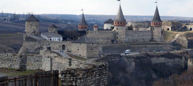Orasul si cetatea Camenița. Ucraina.