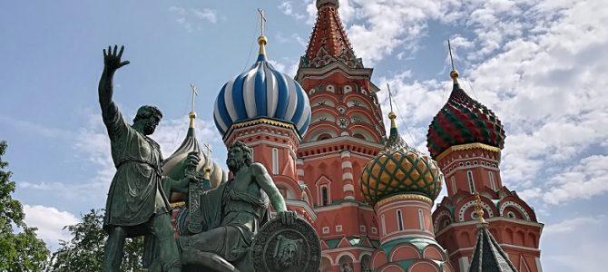 Cum am primit viza de Rusia in 2018